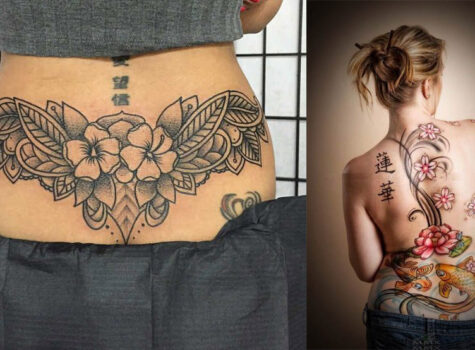 Why The Tramp Stamp Is Still Erotic And Cool – Stamp Tramp Tattoo Design Ideas